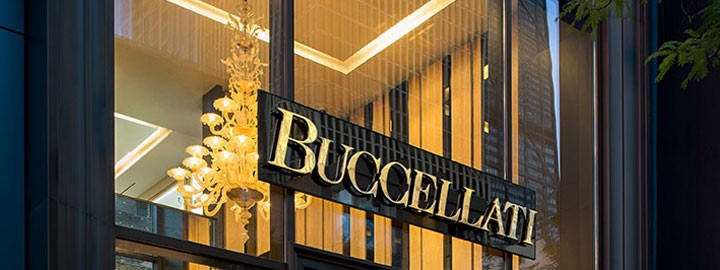 Buccellati Chicago