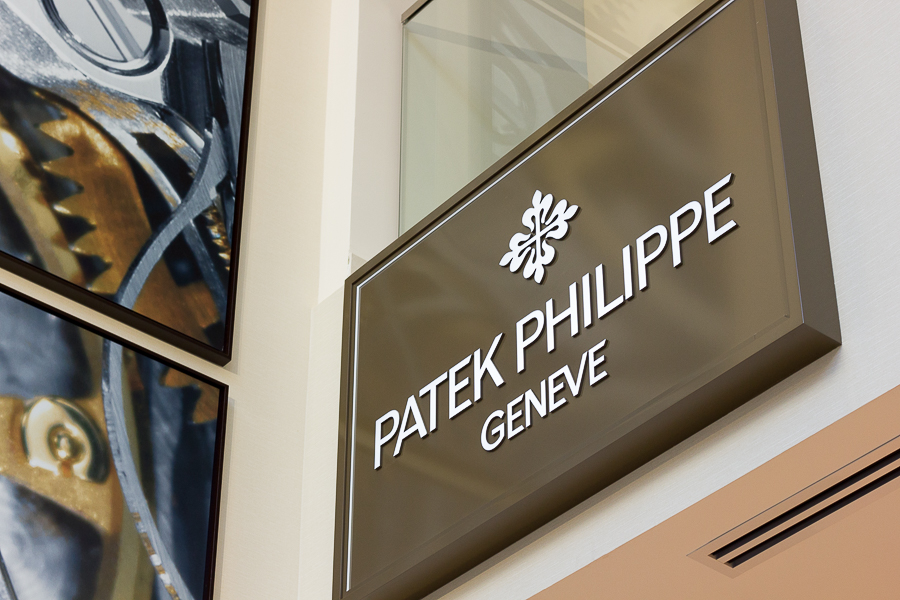 Patek Philippe by Razny Jewelers in Chicago
